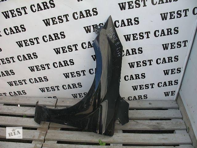 продам Б/у крыло переднее для легкового авто Ford Focus 2009 бу в Луцке