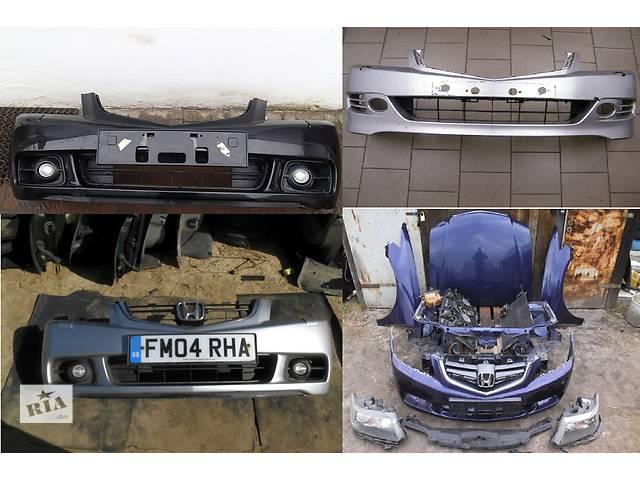 Б/у крыло переднее для легкового авто Honda Accord vii- объявление о продаже  в Львове