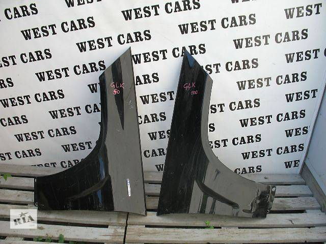 Б/у крыло переднее для легкового авто Mercedes GLK-Class- объявление о продаже  в Луцке
