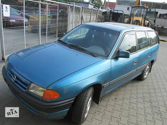 продам Б/у крыло переднее для легкового авто Opel Astra F бу в Львове