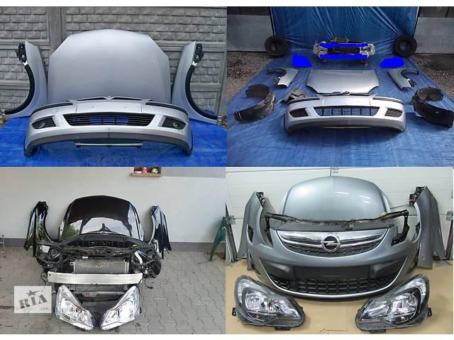 Б/у крыло переднее для легкового авто Opel Corsa- объявление о продаже  в Львове
