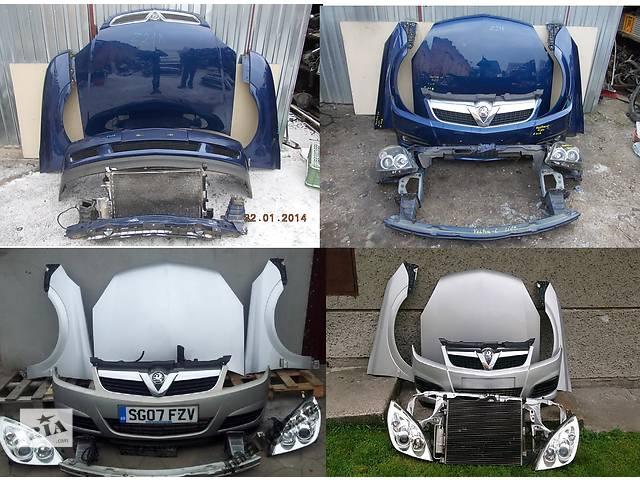 купить бу Б/у крыло переднее для легкового авто Opel Vectra в Львове