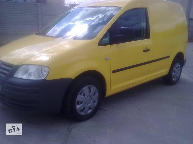 купить бу Б/у крыло переднее для легкового авто Volkswagen Caddy в Ровно
