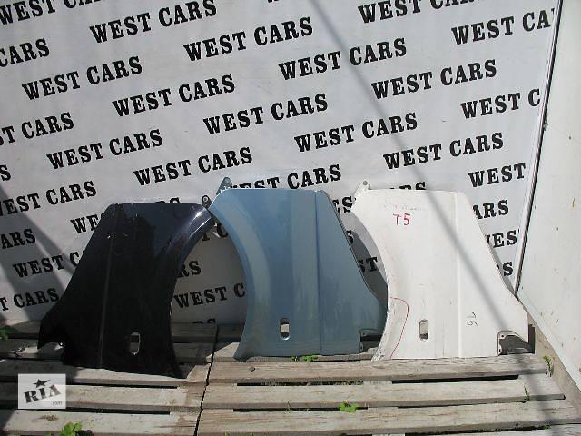 продам Б/у крыло переднее для легкового авто Volkswagen T5 (Transporter) бу в Луцке