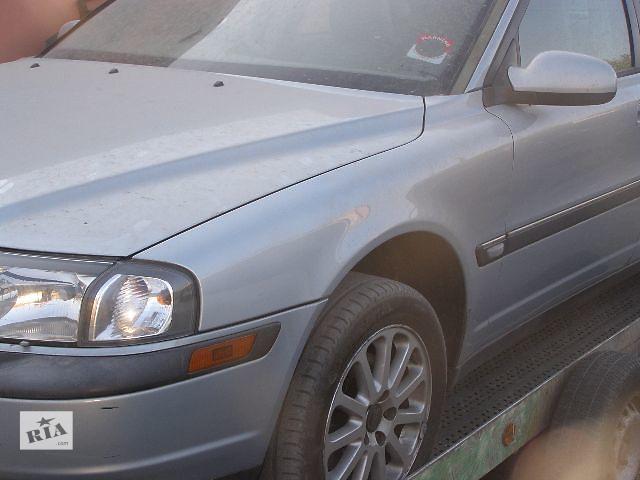 Б/у крыло переднее для легкового авто Volvo S80- объявление о продаже  в Новой Каховке