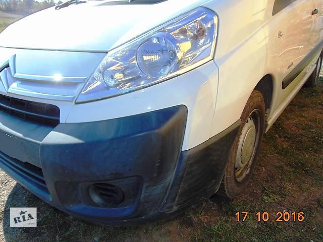 купить бу Б/у крыло переднее для минивена Citroen Jumpy Скудо Експерт Джампі Джампи (3) с 2007г. в Ровно