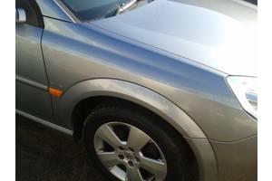 б/у Крылья передние Opel Vectra C