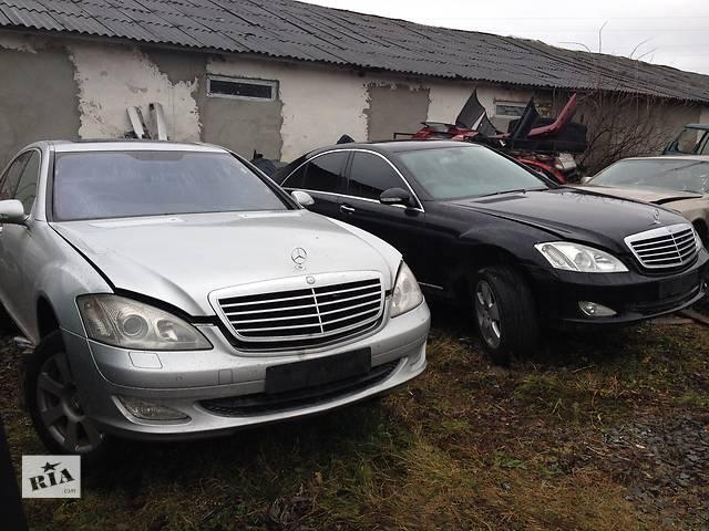 Б/у крыло переднее для седана Mercedes S 500- объявление о продаже  в Львове