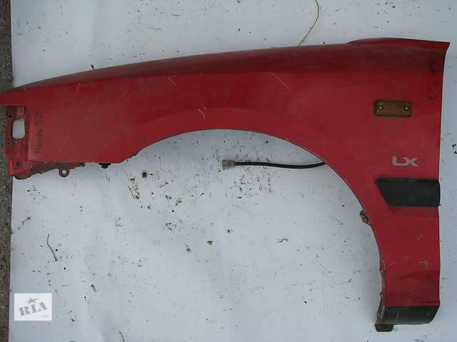 продам Б/у крыло переднее л Mazda 323 1991 бу в Броварах