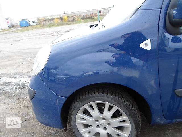 купить бу Б/у Крыло переднее Renault Kangoo Рено Канго Кенго 1,5DCI K9K 2008-2012 в Рожище