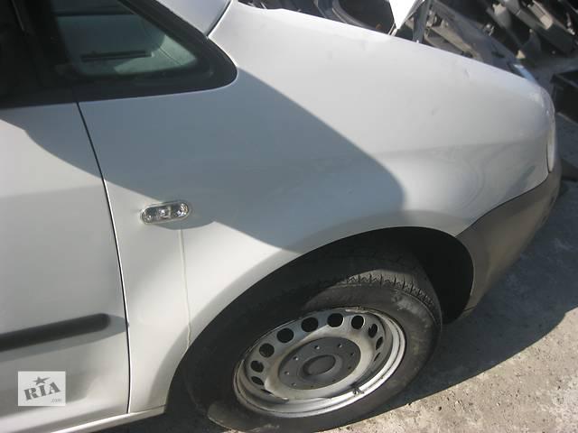 купить бу Б/у крыло переднее Volkswagen Caddy в Ровно