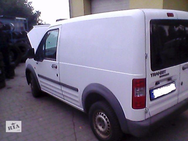бу Б/у крило заднє для пікапа Ford Transit Connect 2007 в Ивано-Франковске