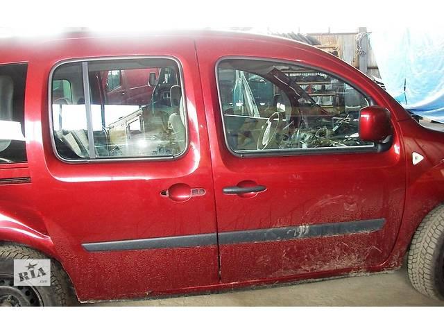 Б/у Крило заднє/переднє (в кольорі і білі) дня Рено Кенго Renault Кенго 1,5 DCI- объявление о продаже  в Луцке