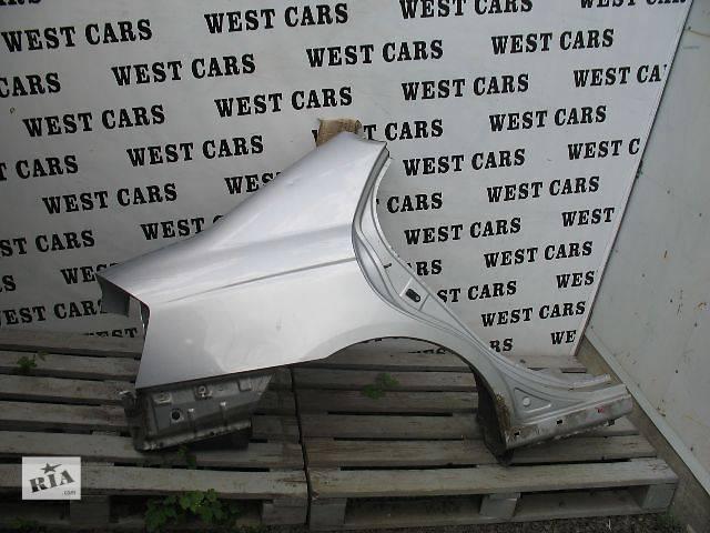 продам Б/у крыло заднее для легкового авто Kia Cerato 2006 бу в Луцке