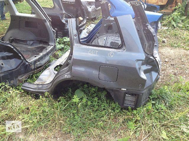 Б/у крыло заднее для легкового авто Mitsubishi Outlander- объявление о продаже  в Ровно