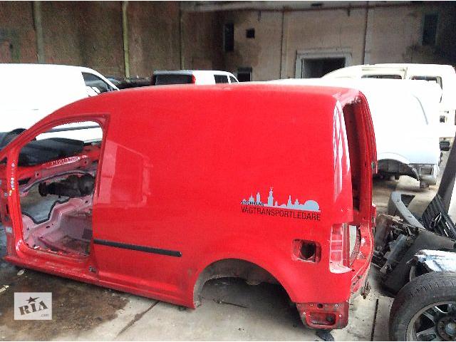 продам Б/у крыло заднее  Volkswagen Caddy 2004-14 кузов крыша четверть бу в Луцке