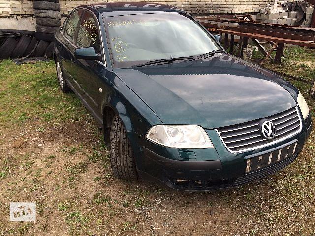 продам Б/у Крилья передние Левое и Правое Volkswagen Passat В5 New 2005г бу в Львове