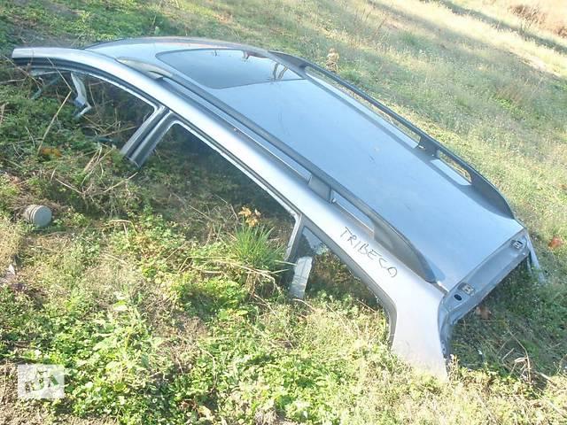 бу Б/у крыша Subaru Tribeca в Киеве