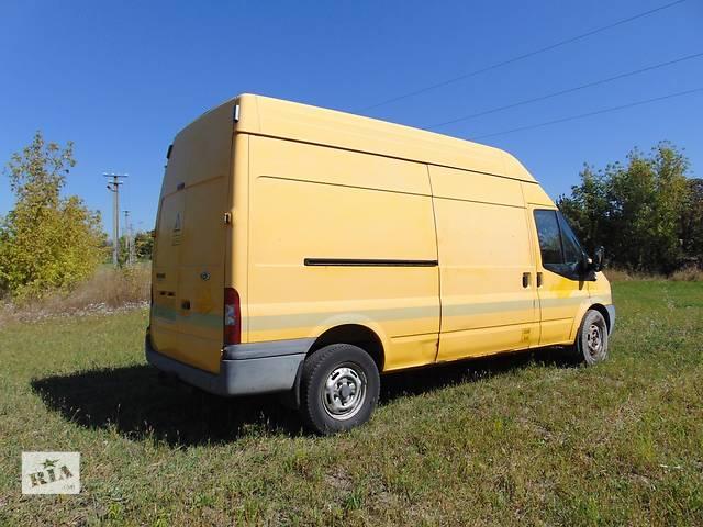 продам Б/у крыша высокая / низкая для автобуса Ford Transit Форд Транзит с 2006г.  бу в Ровно