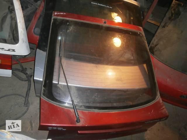 Б/у кришка багажника для легкового авто хетчбека Opel Vectra A- объявление о продаже  в Львове