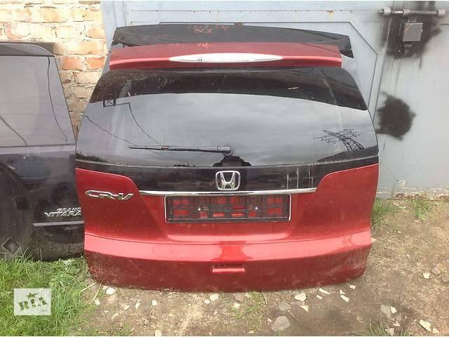 продам Б/у кришка багажника для легкового авто Honda CR-V бу в Ровно