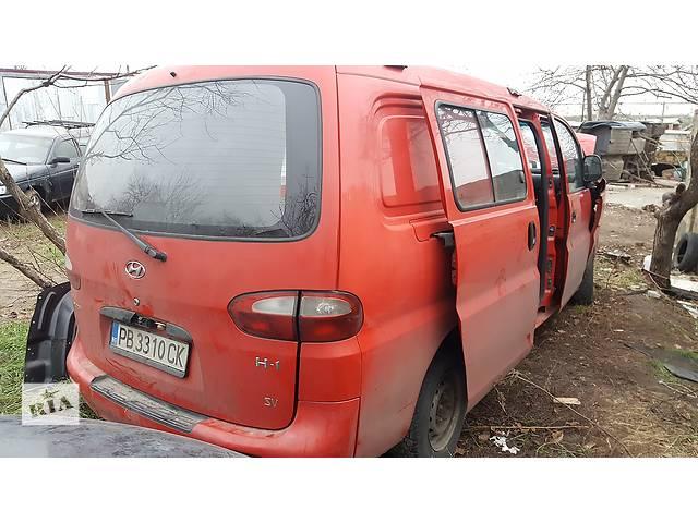 купить бу Б/у крышка багажника для легкового авто Hyundai H 200 в Одессе