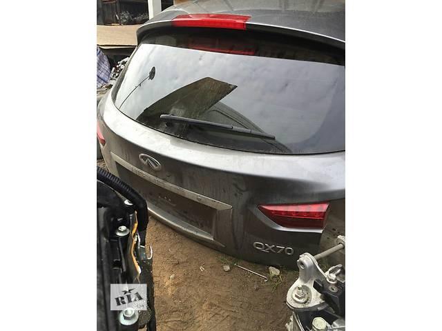 продам Б/у крышка багажника для легкового авто Infiniti QX70 бу в Ровно