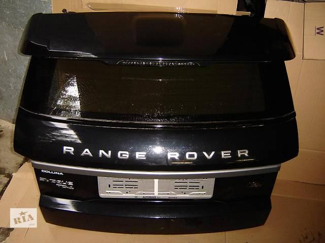 Б/у крышка багажника для легкового авто Land Rover Range Rover Evoque- объявление о продаже  в Ровно
