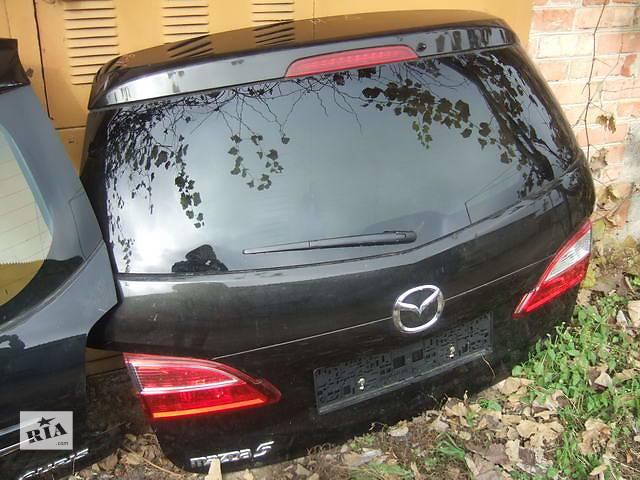 Б/у крышка багажника для легкового авто Mazda 5- объявление о продаже  в Ровно