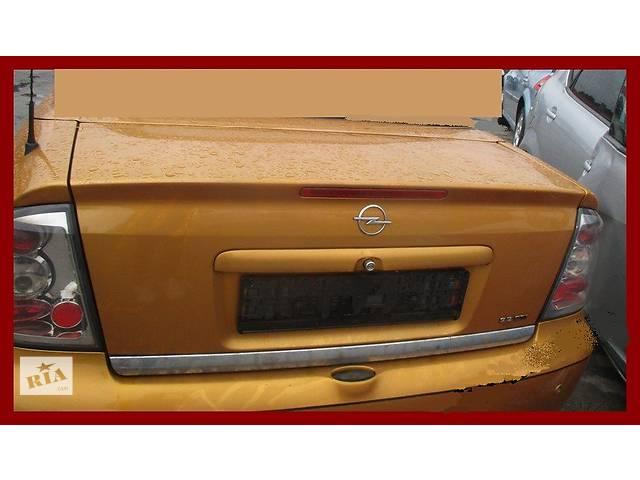 продам Б/у крышка багажника для легкового авто Opel Astra 2 бу в Львове