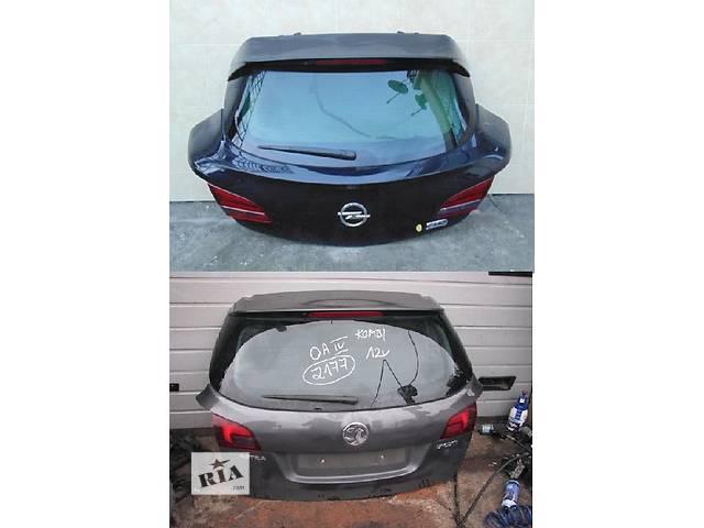 продам Б/у крышка багажника для легкового авто Opel Astra J бу в Львове