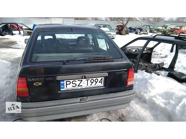 Б/у крышка багажника для легкового авто Opel Kadett- объявление о продаже  в Умани