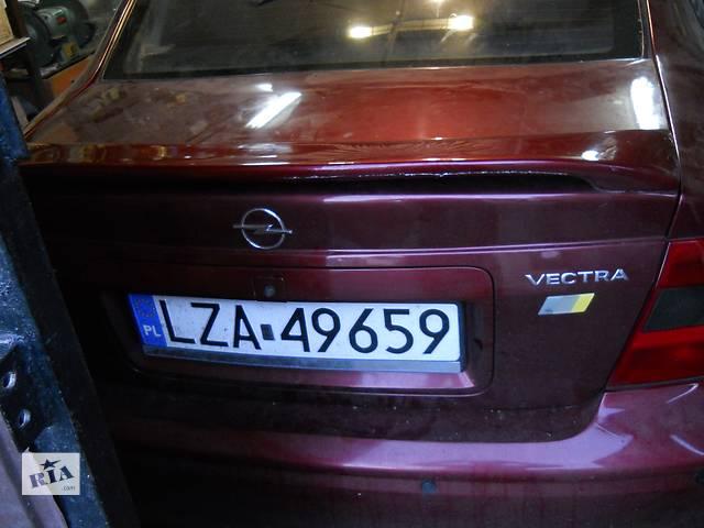 продам Б/у кришка багажника для легкового авто Opel Vectra B бу в Червонограде