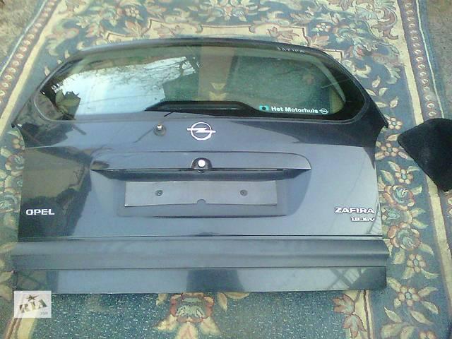 продам Б/у крышка багажника для легкового авто Opel Zafira A бу в Ковеле