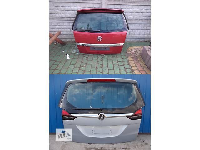 Б/у крышка багажника для легкового авто Opel Zafira- объявление о продаже  в Львове