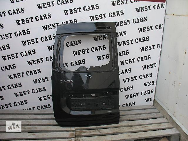 продам Б/у крышка багажника для легкового авто Renault Dokker бу в Луцке