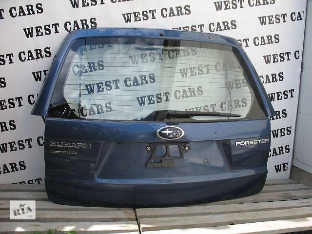 продам Б/у крышка багажника для легкового авто Subaru Forester 2009 бу в Луцке