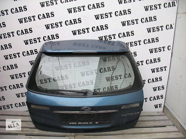 Б/у крышка багажника для легкового авто Subaru Outback 2006- объявление о продаже  в Луцке