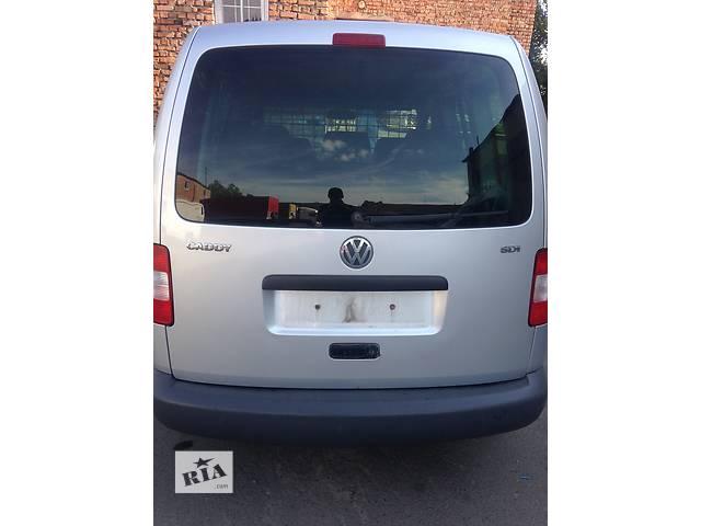 купить бу Б/у кришка багажника для легкового авто Volkswagen Caddy в Луцке