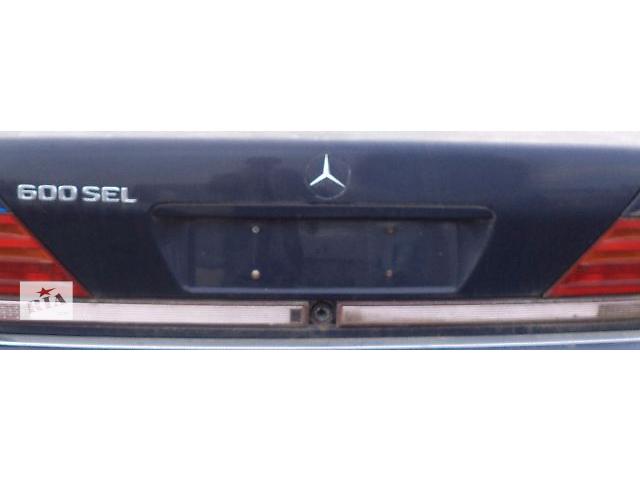 продам Б/у крышка багажника для седана Mercedes S 600 W140 1994 бу в Киеве