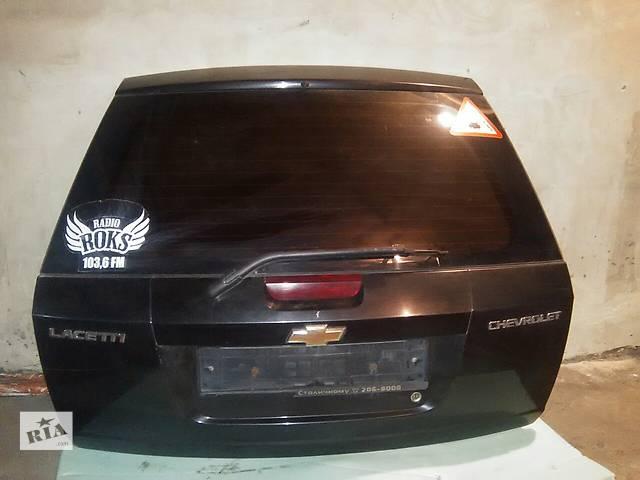 продам Б/у крышка багажника для универсала Chevrolet Lacetti бу в Киеве