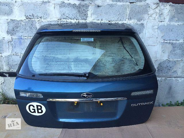 продам б/у Крышка багажника Хэтчбек Subaru Outback 2003-2007 бу в Львове