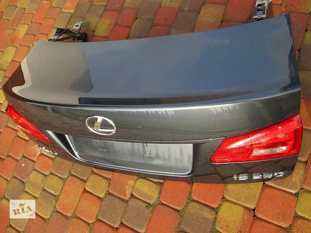 продам Б/у крышка багажника Lexus IS бу в Киеве