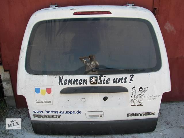Б/у крышка багажника Peugeot Partner- объявление о продаже  в Броварах