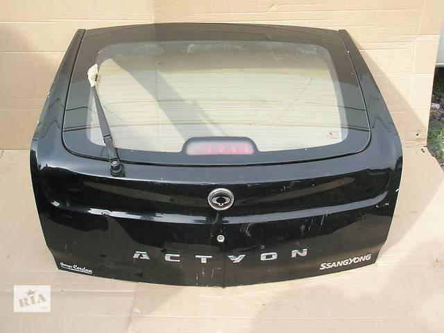 Б/у крышка багажника SsangYong Actyon- объявление о продаже  в Киеве
