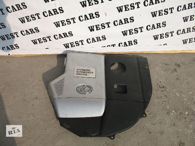 Б/у крышка мотора для легкового авто Lexus RX 2006- объявление о продаже  в Луцке
