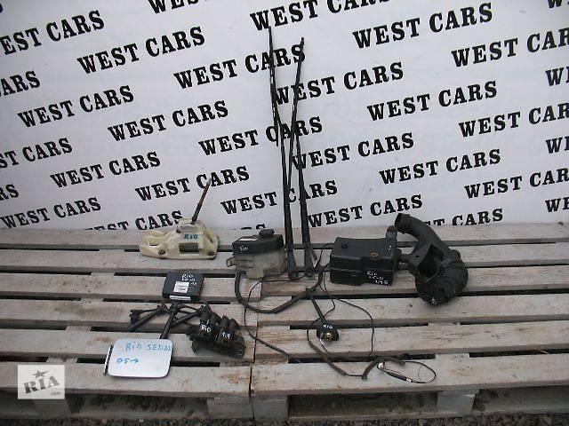 Б/у кулиса переключения акпп/кпп для легкового авто Kia Rio 2006- объявление о продаже  в Луцке