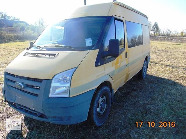 Б/у кузов для автобуса Ford Transit  Форд Транзит 2,2 TDCI с 2006г.- объявление о продаже  в Ровно