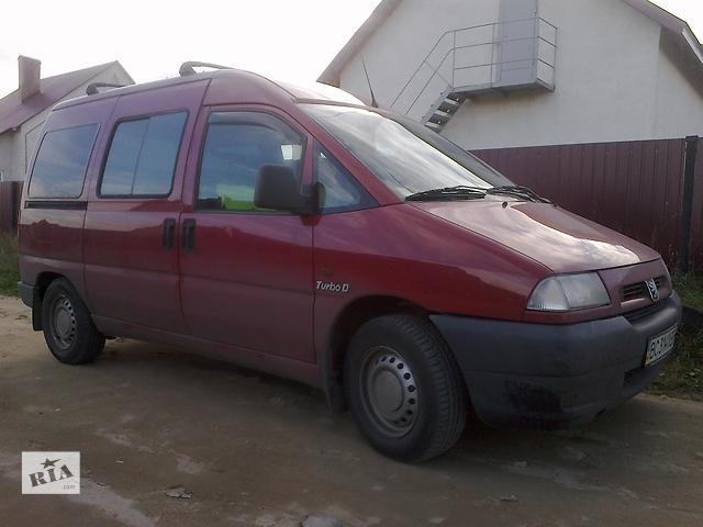 бу Б/у кузов для грузовика Fiat Scudo в Яворове (Львовской обл.)