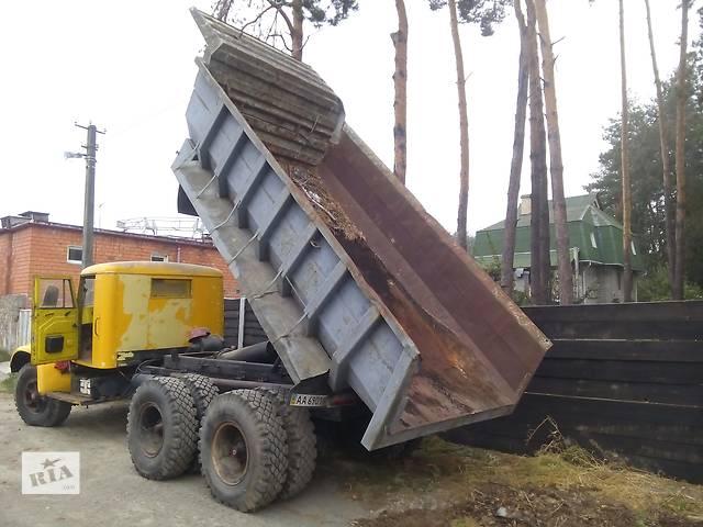 продам Б/у кузов для грузовика КрАЗ Самосвал бу в Киеве